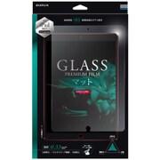 LP-IPP10FGM [iPad Pro 10.5インチ用 ガラスフィルム GLASS PREMIUM FILM マット 0.33mm]