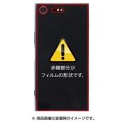 RT-RXZPFT WBD [Xperia XZ Premium 背面保護フィルム TPU 光沢 耐衝撃]