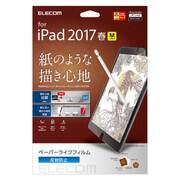 TB-A17FLAPL [iPad Pro 10.5 2017年用 保護フィルム ペーパーライクフィルム 反射防止]