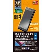 WG827XZP [Xperia XZ Premium SO-04J 液晶保護フィルム 全面保護 3D衝撃吸収 高光沢防指紋]