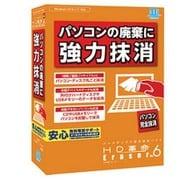 HD革命 ERASER V.6 PC完全抹消 通常版 [PCソフト]