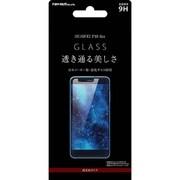 RT-HP10LF/CG [HUAWEI P10 lite 液晶保護ガラスフィルム 9H 光沢 0.33mm]