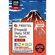 FTS043N02 [FREETEL Prepaid Data SIM for Japan (30days、2GB、nano SIM)]