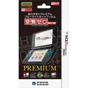2DS-103 [貼りやすいプレミアムブルーライトカットフィルム 空気ゼロピタ貼り for Newニンテンドー2DS LL]