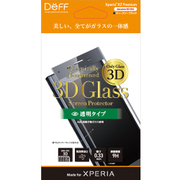 DG-XZPG3SFBK [Chemically Toughened 3D Glass Screen Protector for Xperia XZ Premium 3Dフルガラスフィルム ディープシーブラック]