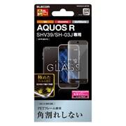 PM-SH03JFLGPTRB [AQUOS R フルカバーガラスフィルム PETフレーム付 液晶保護フィルム]