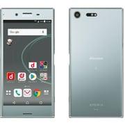 Xperia XZ Premium SO-04J (S) [スマートフォン ルミナスクロム]