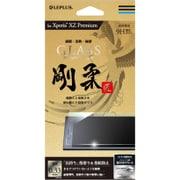 LP-XPXZPFGGG20 [Xperia XZ Premium SO-04J ガラスフィルム 「GLASS PREMIUM FILM」 高光沢 剛柔ガラス 0.33mm]