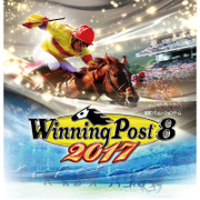 Winning Post 8 2017 [Nintendo Switchソフト]