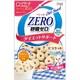 ペティオ おいしくスリム 砂糖ゼロ ダイエットサポート ビスケット ミルク風味(150g)