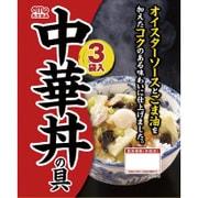 中華丼の具 3P [レトルト惣菜]