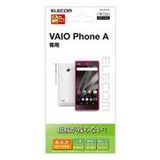 PM-VAFLFTG [VAIO Phone A 光沢 防指紋 液晶保護フィルム]
