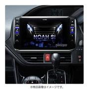 EX11Z-NO [ビッグXシリーズ プレミアム WXGA ノア 80系 専用 カーナビ 11型]
