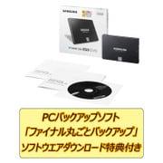 MZ-75E500YO3 [SSD850EVOベーシックキット 500GB DLソフトウエア添付]