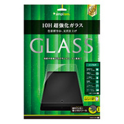 TR-IPD1712-GL-C [iPad Pro 12.9インチ 2017年発表モデル Screen Protector Glass for iPad Crystal Clear 液晶保護強化ガラス 光沢]