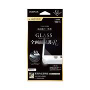 LP-SH03JFGRWH [AQUOS R SH-03J/SHV39/SoftBank ガラスフィルム 「GLASS PREMIUM FILM」 全画面保護 R ホワイト/高光沢/「G1」 0.25mm]