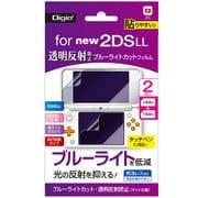GAF-2DSLLFLGBC [Newニンテンドー2DS LL用 フィルム 反射防止透明ブルーライトカット]