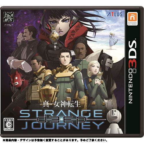真・女神転生 DEEP STRANGE JOURNEY [3DSソフト]