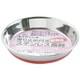 ターキー ゴム付ステンレス食器11cm猫用 GSC-105