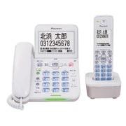 TF-SA75S-W [デジタルコードレス留守番電話機 1.9GHz DECT準拠方式 子機1個付き ホワイト]
