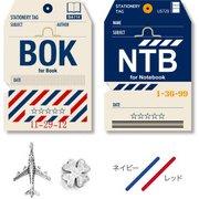 HC-0501 [トラベルタグ BOK&NTB]