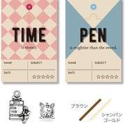 HC-0504 [スタディタグ TIME&PEN]
