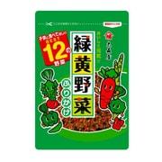 緑黄野菜ふりかけ 45g