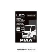 DKH4V60 [LEDヘッドライトバルブ 3600/2600lm 6000K H4 24V専用 ホワイト 20/20W 2個入り]
