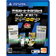 デジモンストーリー サイバースルゥース ハッカーズメモリー 初回限定生産版「デジモン 20th Anniversary BOX」 [PSVitaソフト]