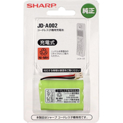 JD-A002 [コードレス子機用充電池]
