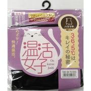 温活女子 シルク混 腹巻 ブラック M~Lサイズ [ハラマキ]