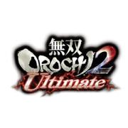 無双OROCHI2 Ultimate [Nintendo Switchソフト]