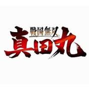戦国無双 ~真田丸~ [Nintendo Switchソフト]