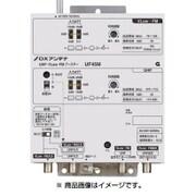 UF45M [UHF・V-Low・FMブースター 45dB形]