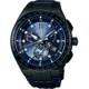 SBXB157 [Seiko Astron Diamonds Limited Edition]