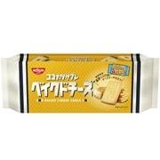 ココナッツサブレ<ベイクドチーズ> 20枚