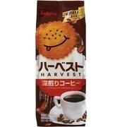 ハーベスト 深煎りコーヒー 8包(100g)