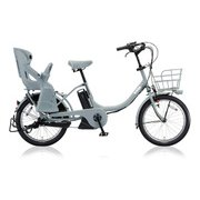 bikke MOB e(ビッケ モブ e) E.XBKブルーグレー またぎやすいコンパクトU型フレーム [電動アシスト自転車 2018年モデル 前後20型タイヤサイズ 内装3段変速 12.3Ahバッテリー 3P805B0 BM0C38]