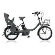 bikke MOB e(ビッケ モブ e) E.XBKダークグレー またぎやすいコンパクトU型フレーム [電動アシスト自転車 2018年モデル 前後20型タイヤサイズ 内装3段変速 12.3Ahバッテリー 3P805C0 BM0C38]
