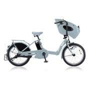 bikke POLAR e(ビッケ ポーラーe) E.XBKブルーグレー 低サドル安定モデル [電動アシスト自転車 2018年モデル 前後20型タイヤサイズ 内装3段変速 12Ahバッテリー 3P84AB0 BP0D38]