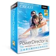 PowerDirector 16 Ultra 通常版
