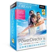 PowerDirector 16 Ultra 乗換え・アップグレード版