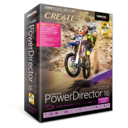 PowerDirector 16 Ultimate Suite 乗換え・アップグレード版