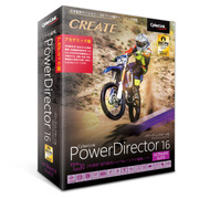 PowerDirector 16 Ultimate Suite アカデミック版