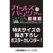 アニメ・キャラクター・ファンシー