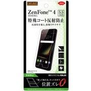 RT-RAZ4F/H1 [ZenFone 4 ZE554KL用 フィルム さらさら 指紋防止 反射防止]