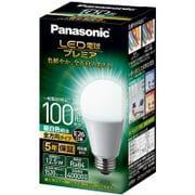 LDA13NGZ100ESW [LED電球プレミア 一般電球タイプ 100形相当 1520lm 全方向タイプ E26口金 昼白色相当 断熱材器具・密閉型器具対応]
