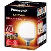 LDG6LG95W [LED電球 ボール電球タイプ 95mm径 60形相当 725lm 広配光タイプ E26口金 電球色相当]