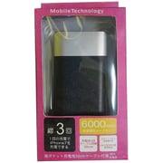 MDS6000B2 [リチウムポリマー6000mAh 1ポート5V/2.4A/BK]