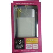 MDS6000W2 [リチウムポリマー6000mAh 1ポート5V/2.4A/WH]